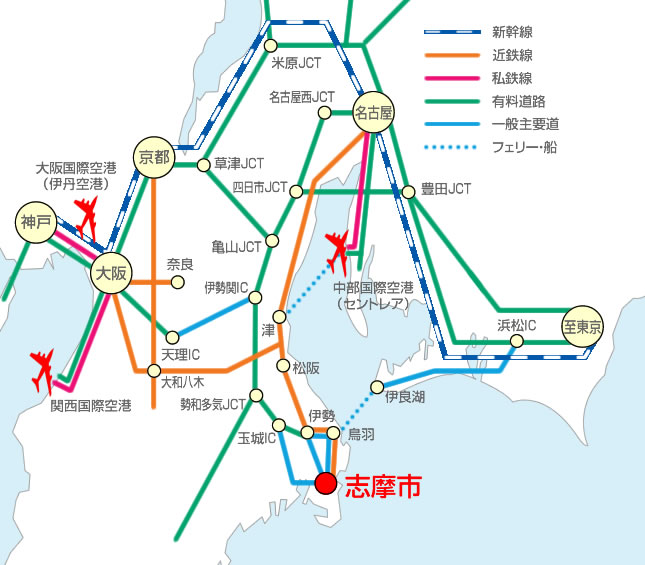 Main roads to Shima City and public transportations